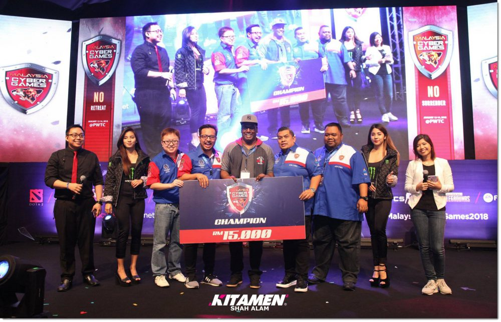 Malaysia Cyber Games 2017 Fifa Winner