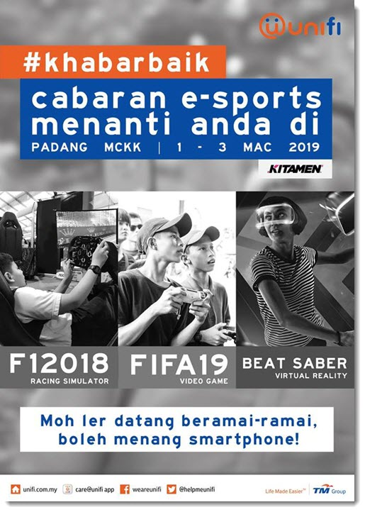 3 unifi games